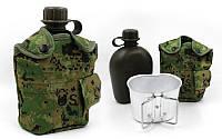 Фляга с котелком V-1л в чехле (пластик, чехол пиксель MARPAT)