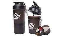 Шейкер 3-х камерный для спортивного питания SMART SHAKER ORIGINAL (400+100+100мл)