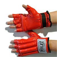 Шингарты (перчатки без пальцев) Everlast