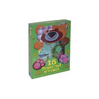 Игровой набор 15 пушистых игрушек из проволочек и помпончиков