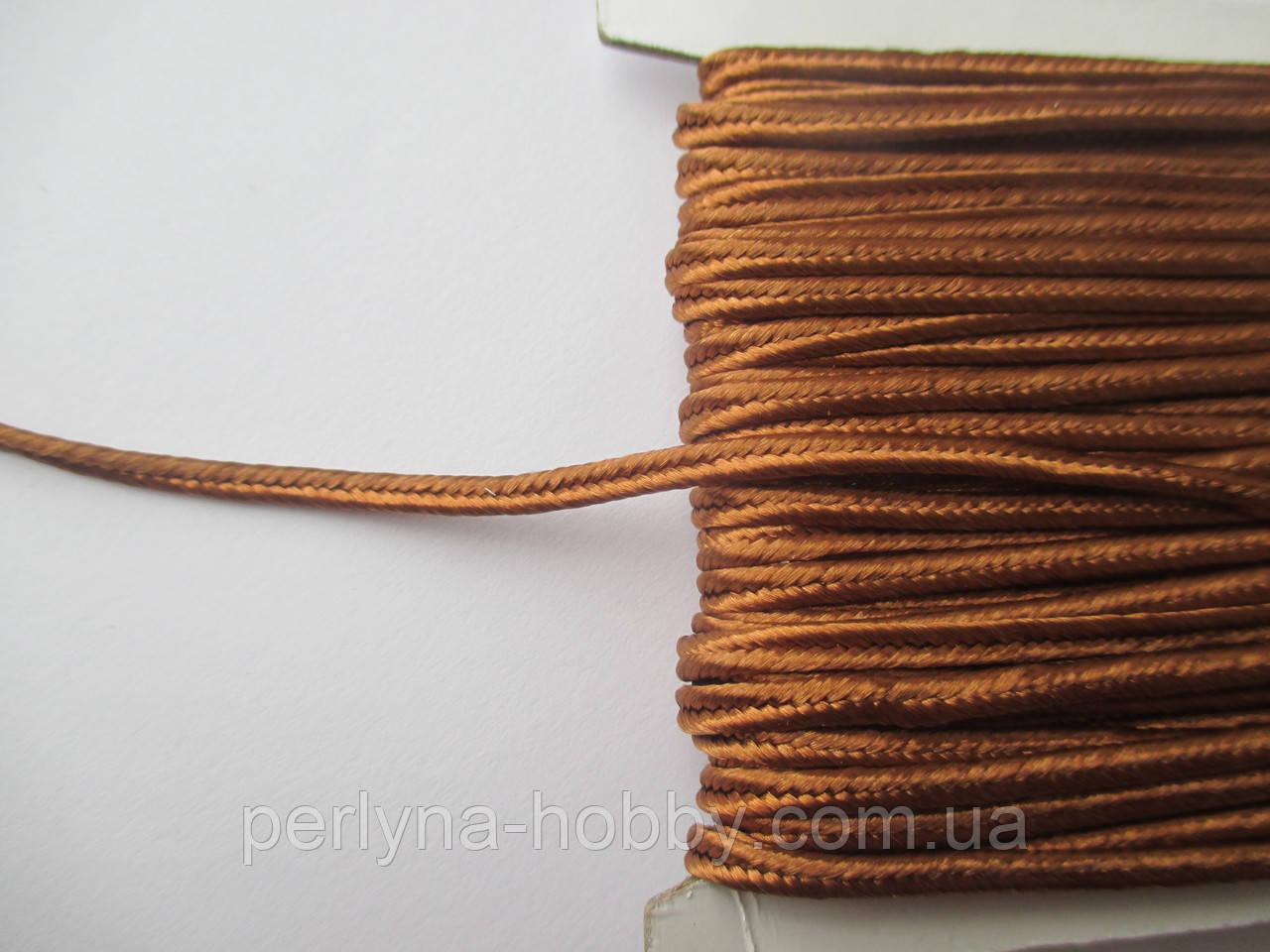 Сутажный шнур Сутаж 3 мм золотисто-коричневий  280