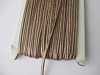 Сутажный шнур Сутаж 3 мм, бежевий  282