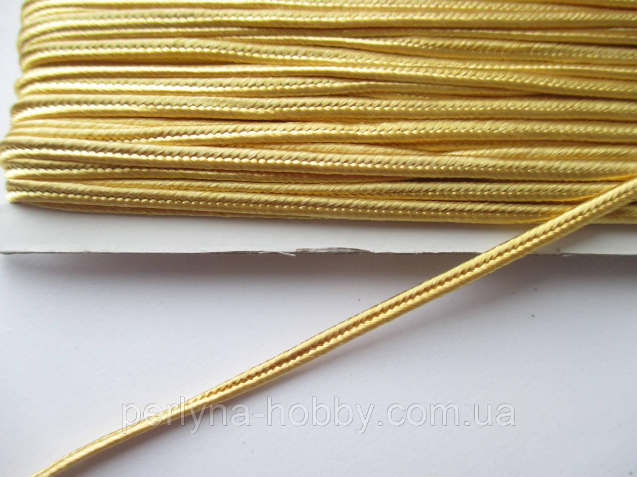 Сутажный шнур Сутаж 3 мм, бежево-золотстий  118