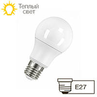 LED лампа OSRAM LS CLA75 9,5W/827 FR E27