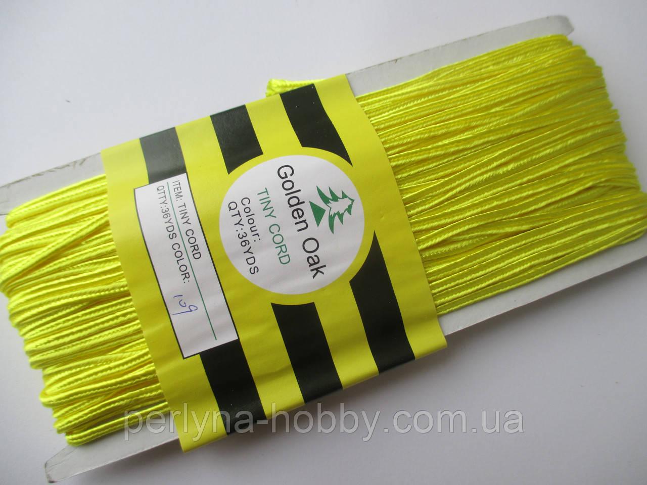 Сутажный шнур Сутаж 3 мм, жовтий лимонний 109
