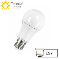 LED лампа OSRAM LS CLA100 11,5W/827 FR E27