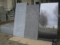 Базальт плитка