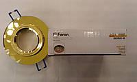 Встраиваемый  светильник Feron 8050 MR16 желтый (цвет корпуса золото), фото 1
