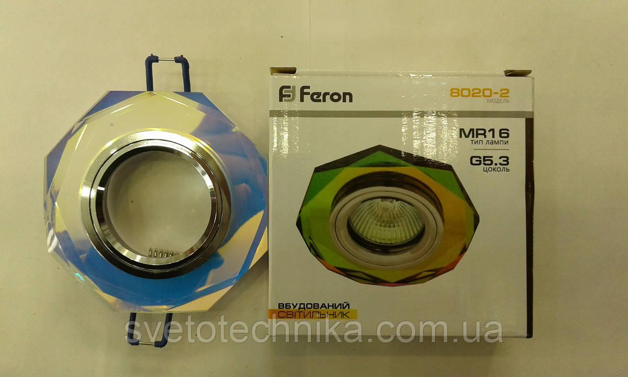 Встраиваемый  светильник Feron 8050 MR16   5-мультиколор (цвет корпуса серебро)