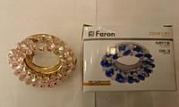 Встраиваемый  светильник Feron CD4141 MR16 прозрачно-розовый (цвет корпуса , золото), фото 1