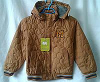 Куртка детская демисезонная  для мальчиков 4 -8 лет,коричневая
