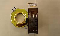 Встраиваемый  светильник Feron 8020 желтый (цвет корпуса золото)