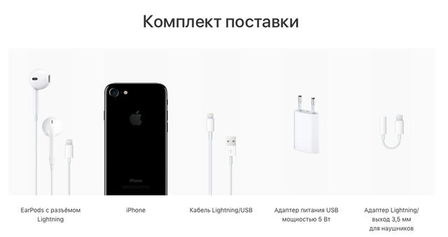 Apple iphone7/ economia.com.ua