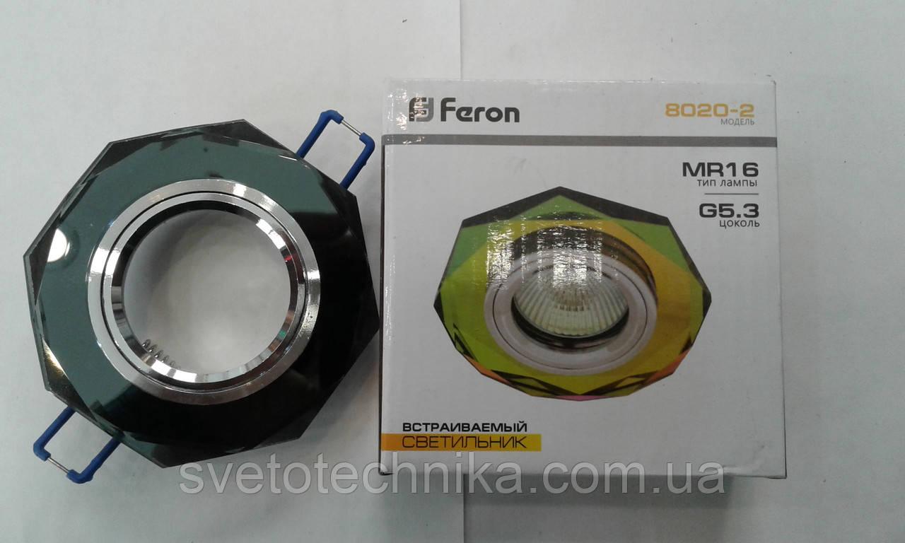 Встраиваемый  светильник Feron 8020 MR16 серый (цвет корпуса серебро)