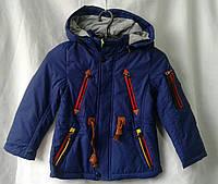 Куртка деская  демисезонная  для мальчиков 2-6 лет,синяя