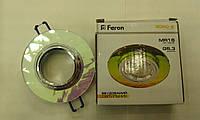 Светильник Feron 8060 MR16 7- мультиколор (цвет корпуса серебро) , фото 1