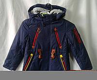 Куртка деская  демисезонная  для мальчиков 2-6 лет,темно синяя