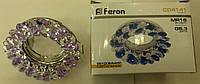 Встраиваемый  светильник Feron CD4141 MR16 сиреневый (цвет корпуса серебро)
