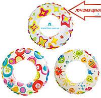 """Надувной круг """"Веселый"""" Intex 59230"""