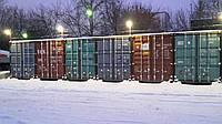Аренда мини склада (контейнера)