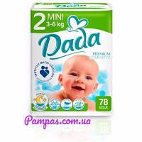 Подгузники Dada Comfort fit 2 (3-6 кг) 78 шт.