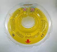 Круг для купания малышей 6-36 кг (Желтый), BabySwimmer