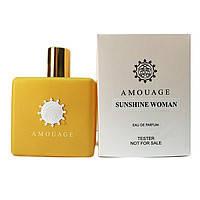 Тестер женская парфюмированная вода Amouage Sunshine (Амуаж Саншайн)