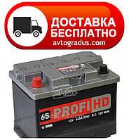 Аккумулятор 6СТ-65Аз Profi HD