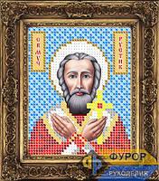 Схема иконы для вышивки бисером - Руслан (Рустик) Святой Мученик, Арт. ИБ6-72