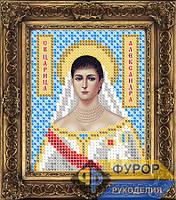 Схема иконы для вышивки бисером - Александра Святая Царица, Арт. ИБ6-77