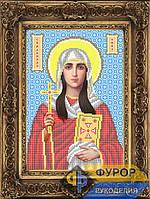 Схема иконы для вышивки бисером - Нина Святая Равноапостольная, Арт. ИБ4-139-1