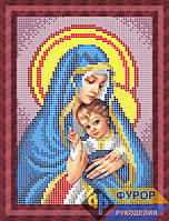 Схема для вышивки бисером - Мадонна с младенцем, Арт. ДБч5-092