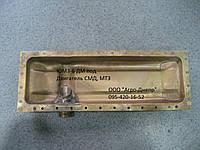 Бак радиатора нижний на трактор ЮМЗ-6ДМ с двигателем СМД 45-1301070-Б. латунь