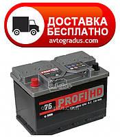 Аккумулятор 6СТ- 75Аз Profi HD