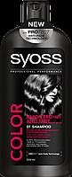Шампунь Syoss color 500 ml.