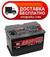 Аккумулятор  6СТ- 80Аз Profi HD