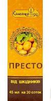 Инсектицид Престо (45 мл) - системный, для долговременной защиты овощных, зерновых, виноградников и цветов
