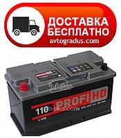 Аккумулятор 6СТ-110Аз Profi HD