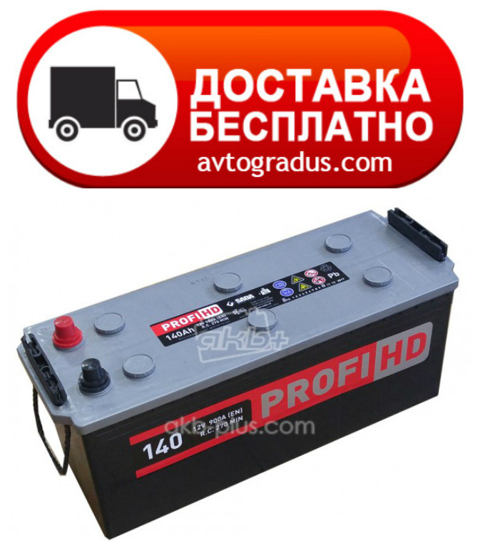 Аккумулятор  6СТ- 140Аз Profi HD, фото 1