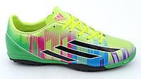 Сороконожки бампы копы футбольная обувь Аdidas Messi