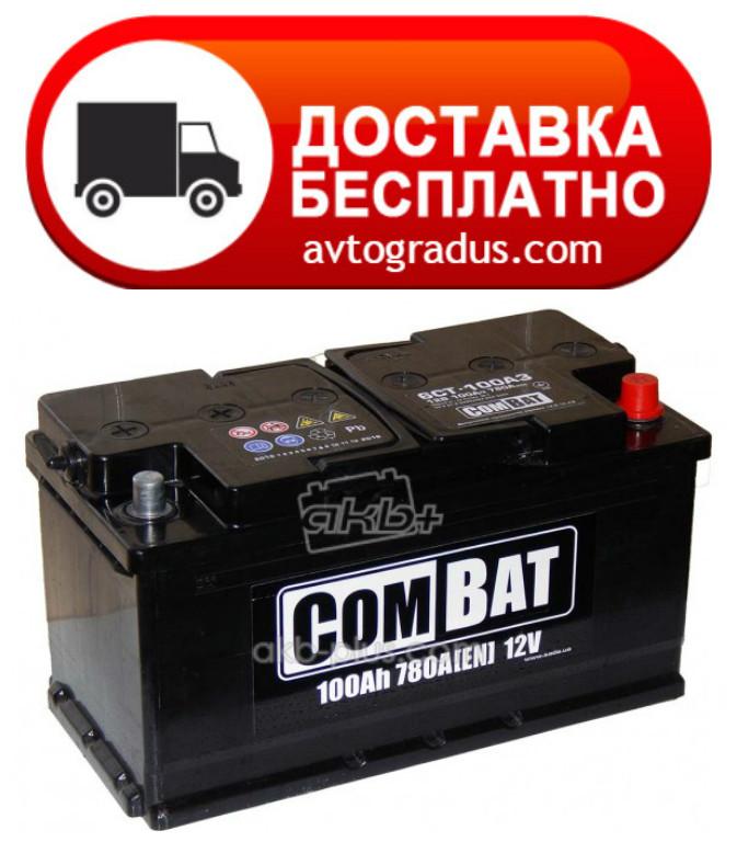 Аккумулятор  6СТ- 100Аз COMBAT