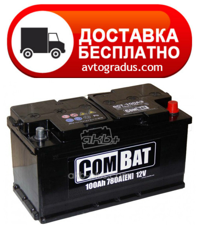 Аккумулятор  6СТ- 100Аз COMBAT, фото 1