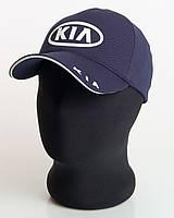 """Мужская бейсболка с автологотипом """"KIA"""" темно-синего цвета (лакоста пятиклинка)"""
