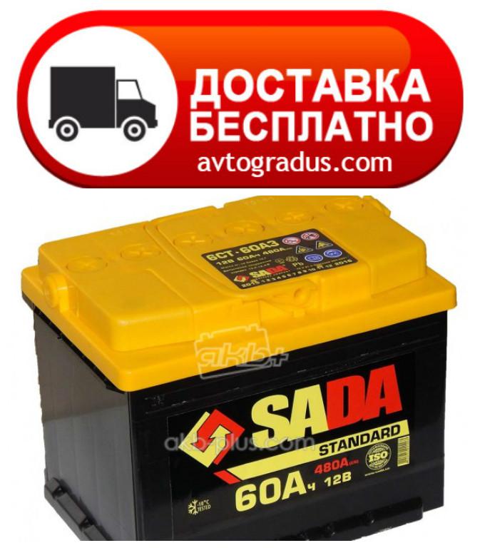 Аккумулятор 6СТ- 60Аз STD, фото 1