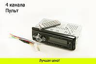 Автомагнитола Xplod 6085 4-х канальная магнитола с пультом