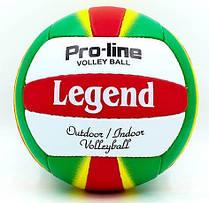 М'яч волейбольний PU LEGEND LG5189
