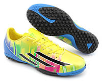 Сороконожки бампы копы обувь для футбола Аdidas Messi
