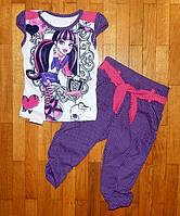 Детский костюм для девочки Монстер Хай 92/98 рр.