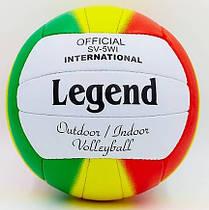 М'яч волейбольний PU LEGEND LG5194