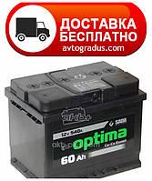 Аккумуятор 6СТ- 60Аз SADA  Optima